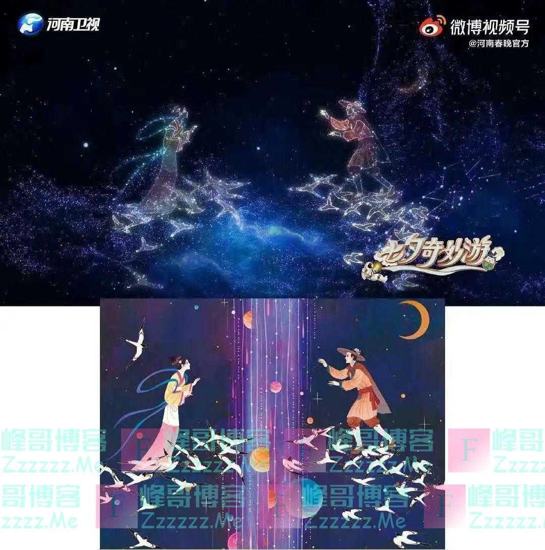 河南卫视导演组连夜道歉
