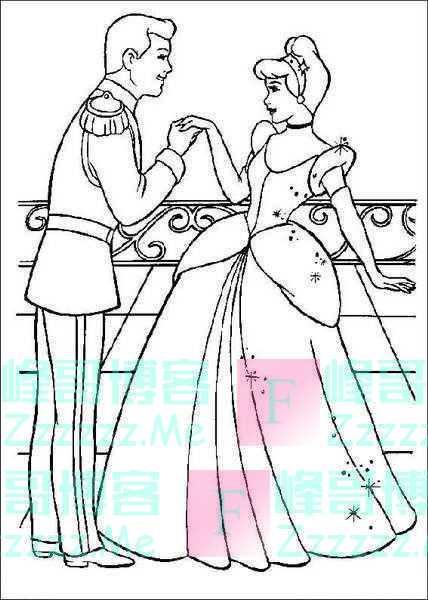 当代散文|乡村婚事及媒人