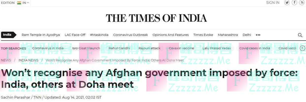 塔利班攻占18个省,多国表态:不会承认任何军事力量接管阿富汗