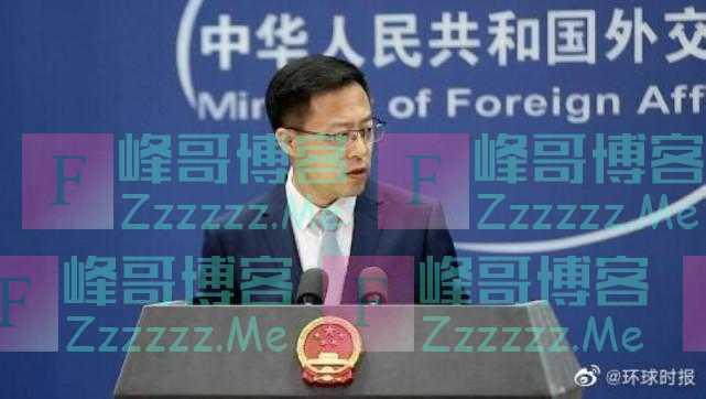 知情人士透露美情报部门正炮制针对中国溯源调查报告 外交部回应