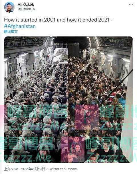 美军撤兵阿富汗前后机舱内对比图曝光 这一幕让外国网友刷屏