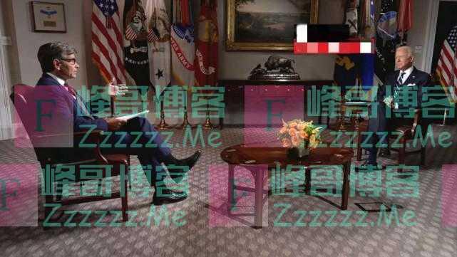 """拜登:台湾与阿富汗""""根本不同"""",白宫官员:他说错话了"""
