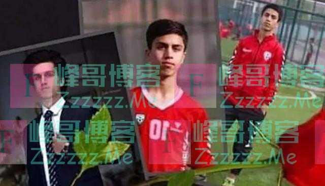 从美军飞机上掉下来的男孩,官方确认身份