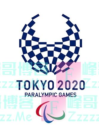 """又见""""纸板床""""?中国残奥代表团抵达东京"""