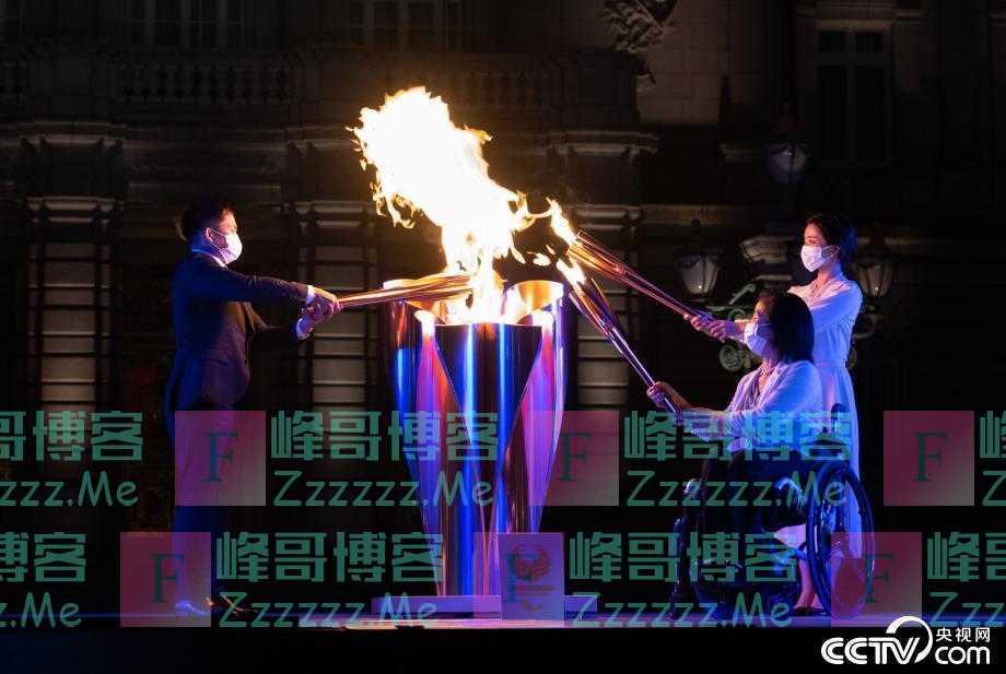 """东京残奥会圣火""""集火仪式""""在日本东京举行"""
