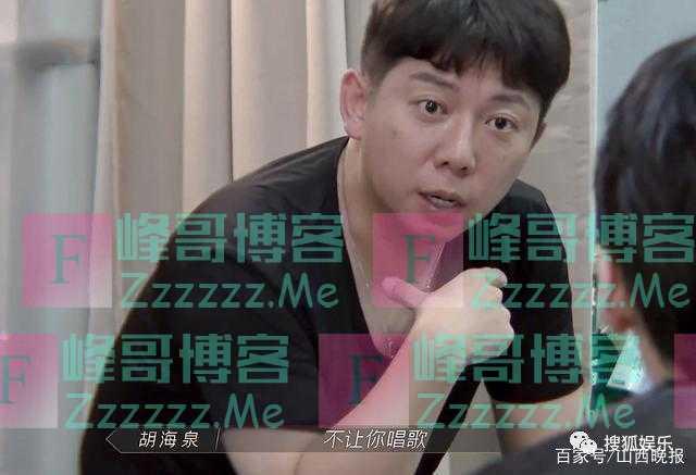 林志炫快转网友对空调事件猜测 解释称是手滑