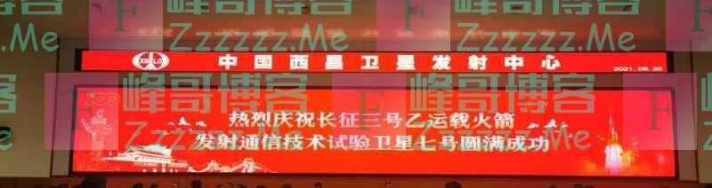 中国航天创下新纪录:4小时连续两次发射成功