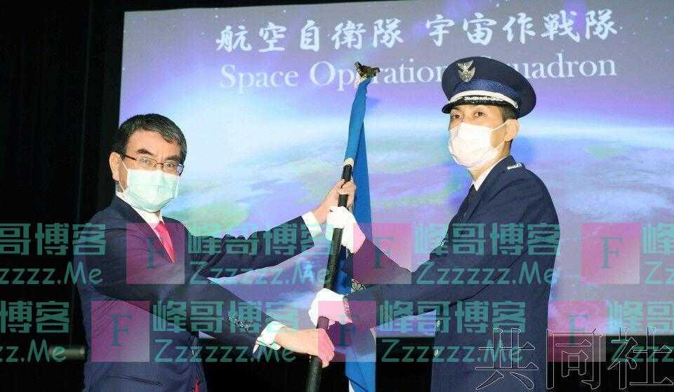 """警惕!日本决定增设""""第2宇宙作战队"""",能用电磁波干扰人造卫星"""