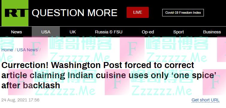 """尴尬!《华盛顿邮报》文章称""""印度菜肴只用一种香料"""",被批""""种族主义""""后修改原文"""