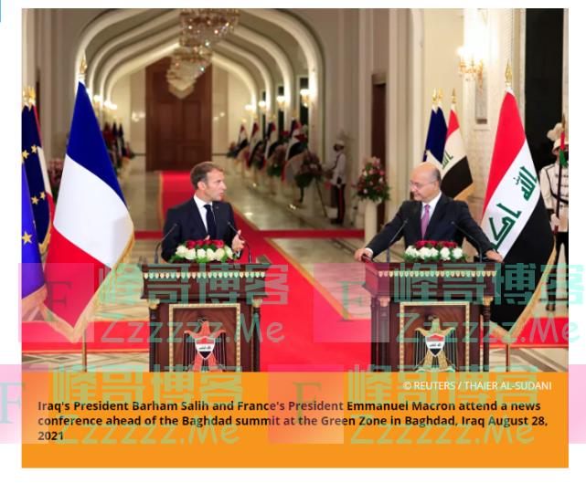 """法国不走了?马克龙要在喀布尔设立""""安全区""""还要留在伊拉克反恐"""