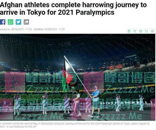 太难了!两名阿富汗运动员抵达东京参加残奥会,在场人员感动落泪