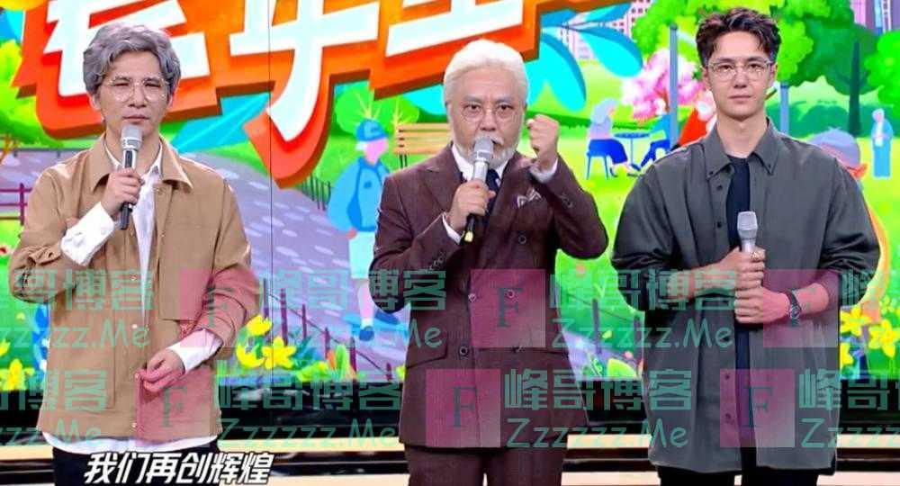 """30年后的汪涵王一博是什么样子?这一组""""实力cos""""让你笑出腹肌"""
