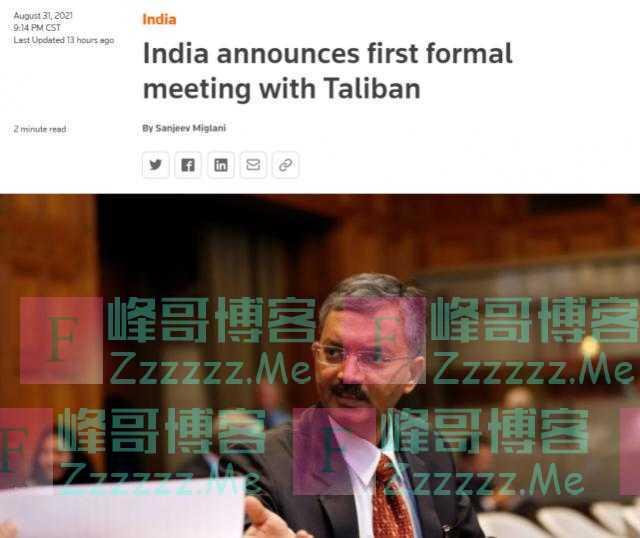 印度承认了