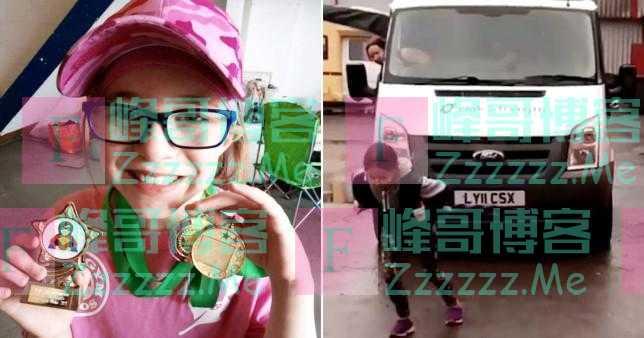 10岁娇小女孩成功举起96公斤杠铃 梦想参加奥运会
