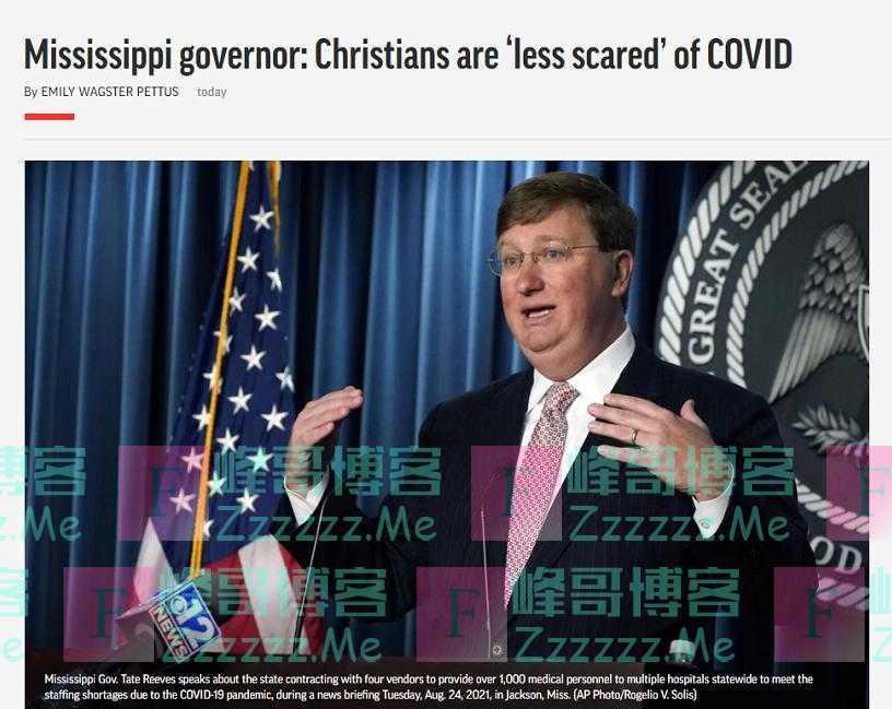 美国一州长称不用太害怕新冠病毒:信基督,得永生