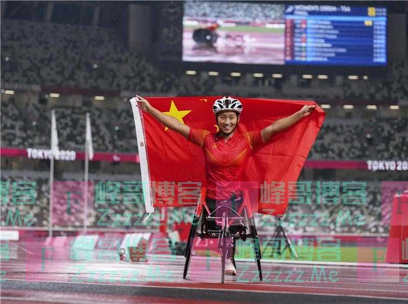 田径项目发力 残奥会第七个比赛日河北省运动员再获两金