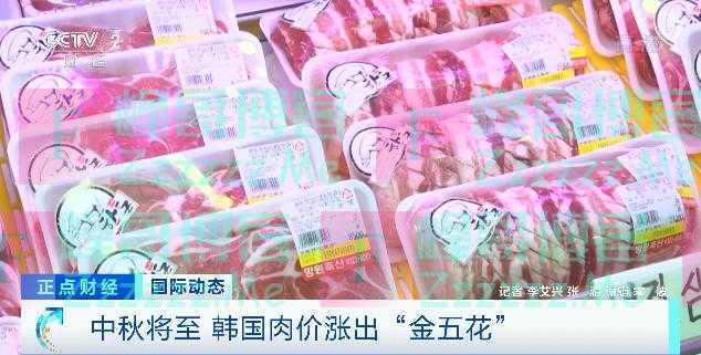 """一斤五花肉72元!这里肉价大涨,猪五花变""""金五花""""!"""