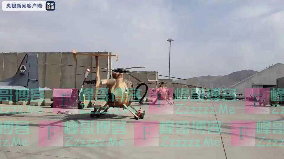 连战斗机都遗弃了!美军撤离后的喀布尔机场见闻