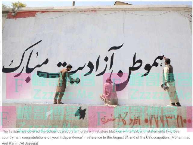 时代变了:喀布尔街头防爆墙涂鸦被塔利班抹去,写上民族团结口号