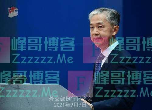 北约秘书长称中国核力量缺乏透明度,外交部回应