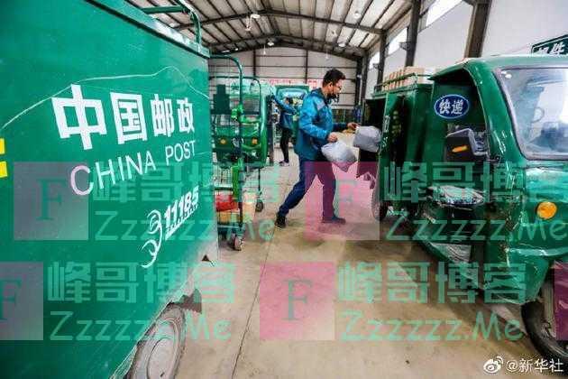 中国经济韧性十足 增长前景可期