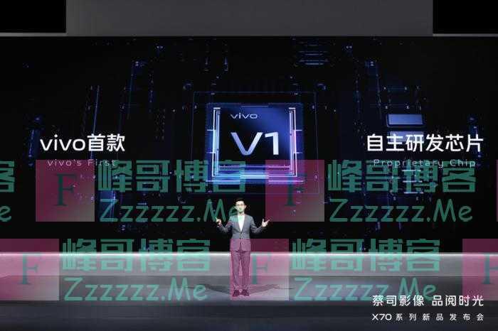 影像旗舰vivo X70系列正式发布 售价3699元起