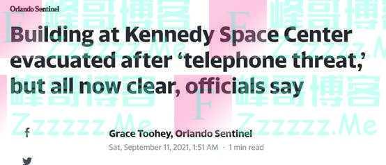 """美国家航空航天局接到""""威胁电话"""",紧急疏散肯尼迪航天中心办公楼内人员"""