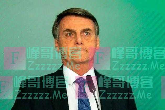 巴西总统态度突然转弯