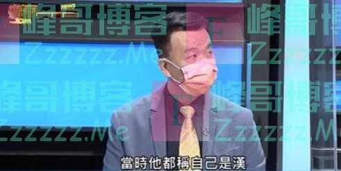 """秀无知!台""""退将""""竟称""""东汉西汉、南北宋并存争正统"""",网友:为通告费胡说八道!"""