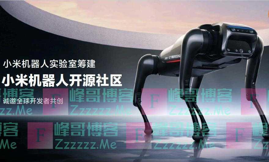 """""""铁蛋""""机器人走出实验室,小米要建""""机器人开源社区"""""""