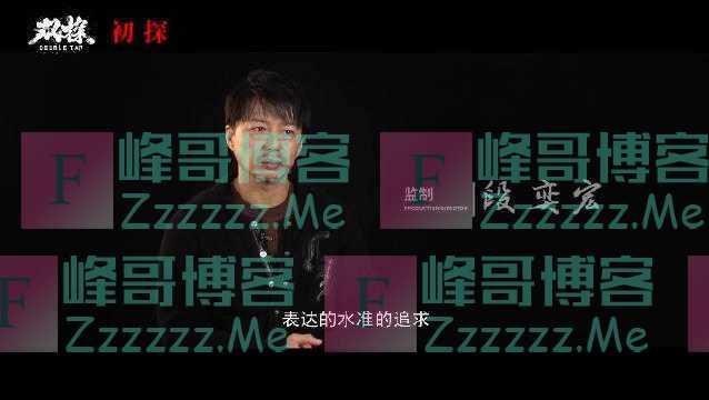 """《双探》主演兼监制段奕宏接受环球时报专访:""""硬汉""""标签一度困扰我,这是对我不了解"""