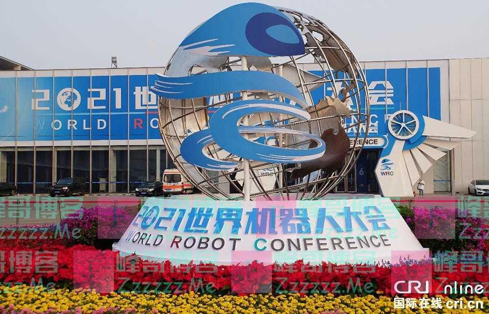 """世界机器人大会开幕 上演现实版""""机器人总动员"""""""