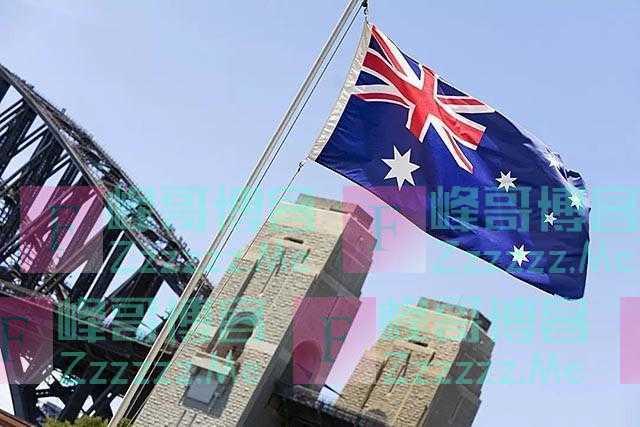 """辛奥:澳大利亚政府的三个""""搞不明白"""""""