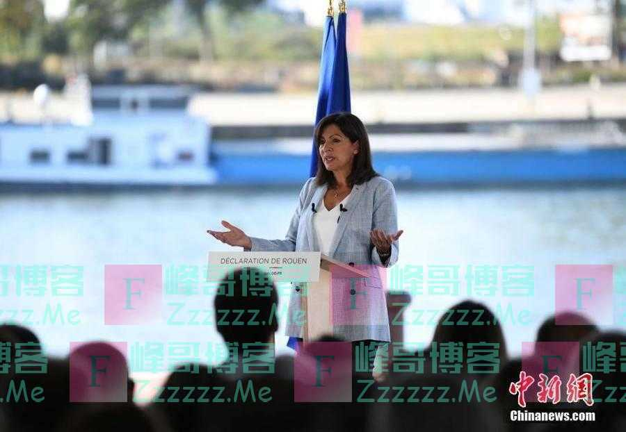 侃天下|巴黎市长发起挑战,要当法国第一位女总统!