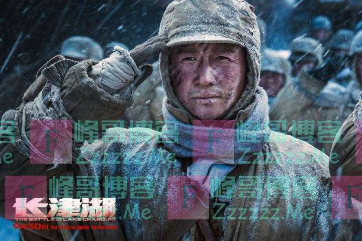 """《长津湖》里,吴京和易烊千玺为什么一个叫""""千里""""一个叫""""万里"""""""