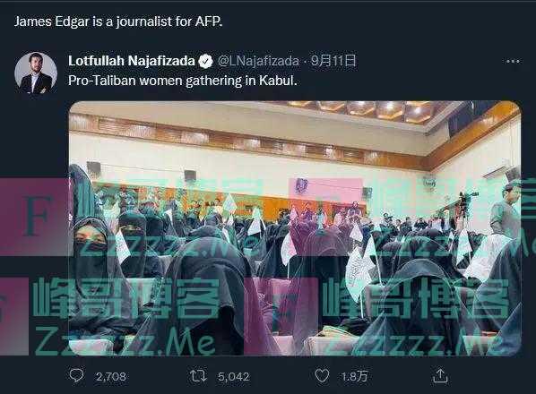 阿富汗大学这张照片在推特疯传,女性权益受到外界关注!