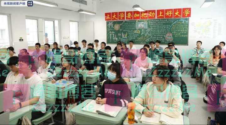 取消文理分科!甘黑吉皖赣黔桂7省份官宣新高考模式