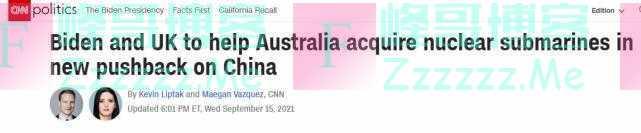 美英将帮澳大利亚获得核潜艇对抗中国?新西兰:不准驶入我海域