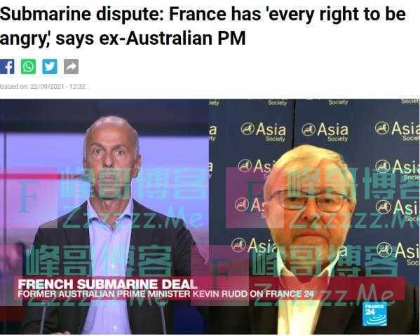 澳前总理陆克文:莫里森决定与美英达成协议,法国完全有理由愤怒