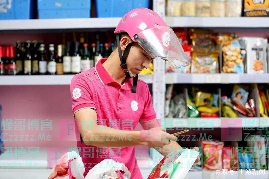 社区零售新布局,每日优鲜为居民带来生鲜采购新体验