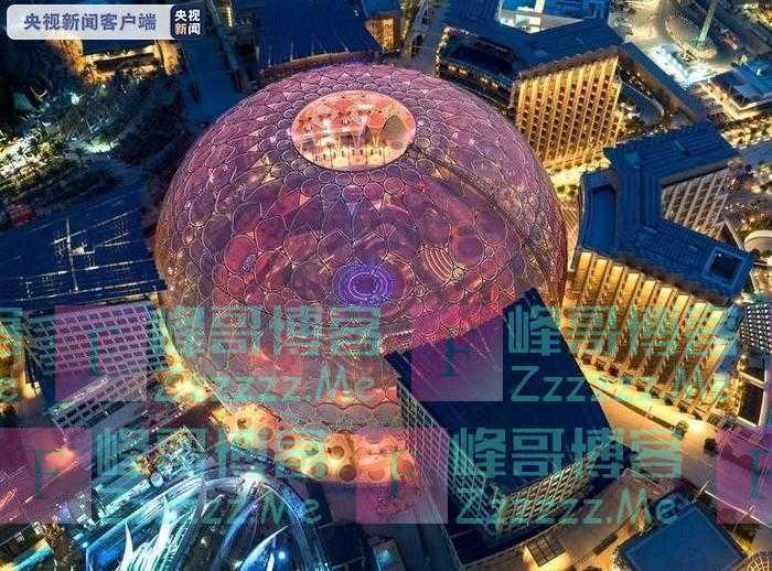 迪拜世博会惊艳开幕 聚焦创新和人类未来