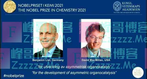 """今年诺贝尔化学奖关注领域,也是我国的""""长板""""之一"""