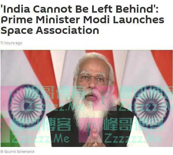 危机感来了?莫迪突然宣布成立印度太空协会:我们不能落后!