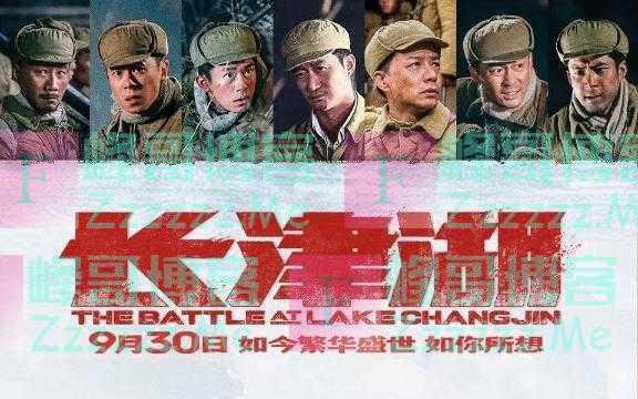 《长津湖》票房突破45亿元,位列中国影史票房第六