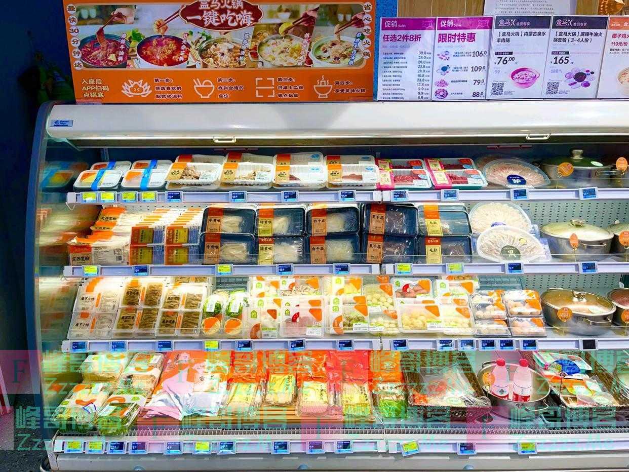 """火锅外卖开启""""鲜肉之争"""",冷鲜涮品摆上超市货架"""