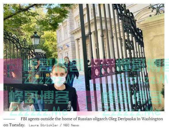 针对俄政府?美国FBI突袭俄罗斯富商房产,拒绝透露搜查原因