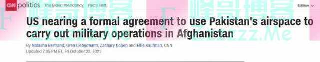 美媒:美将与巴基斯坦达成协议,使用其领空在阿富汗开展军事行动