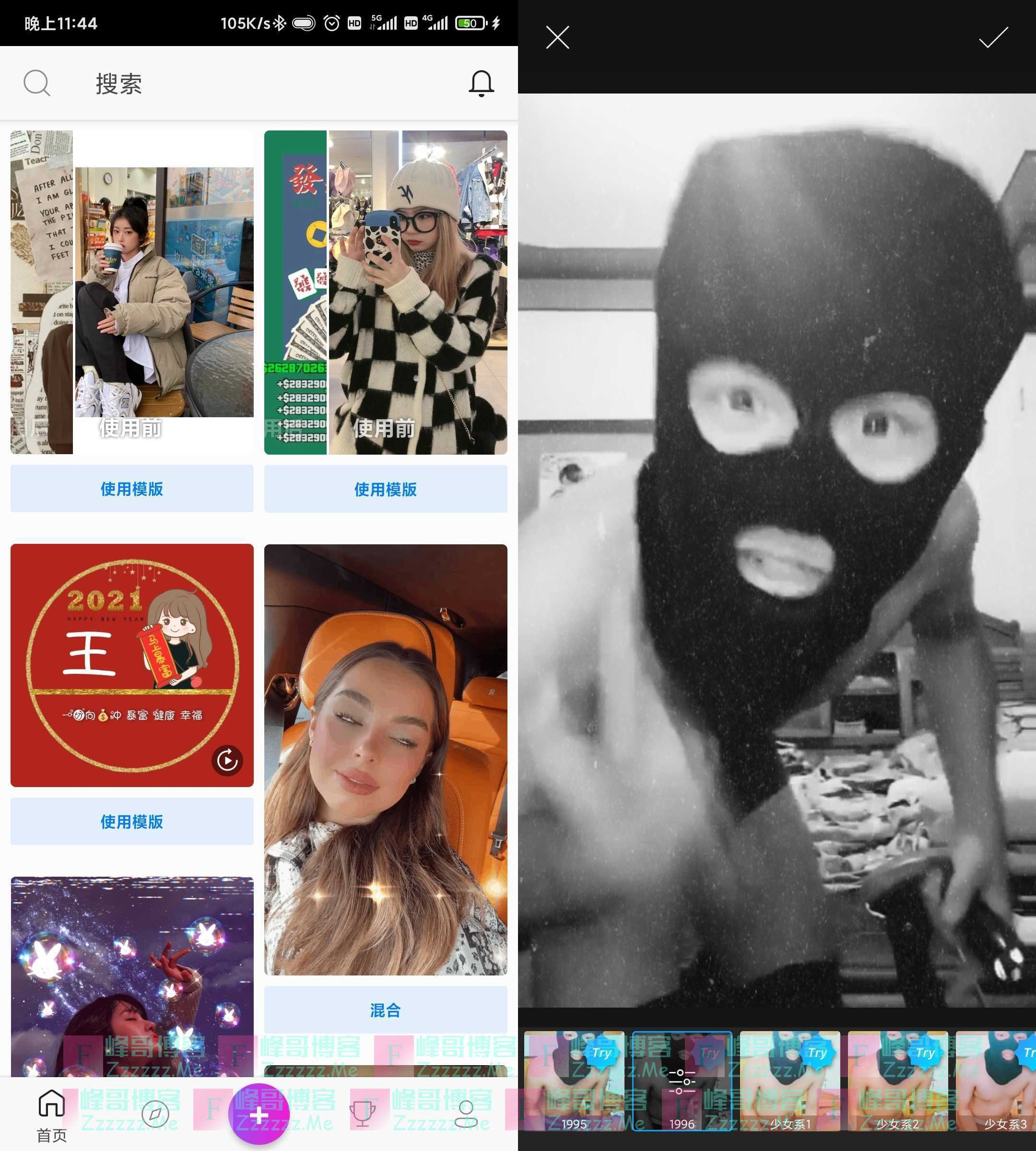 安卓PicsArt美易照片编辑V16.4.53 PicsArt照片编辑VIP破解版下载
