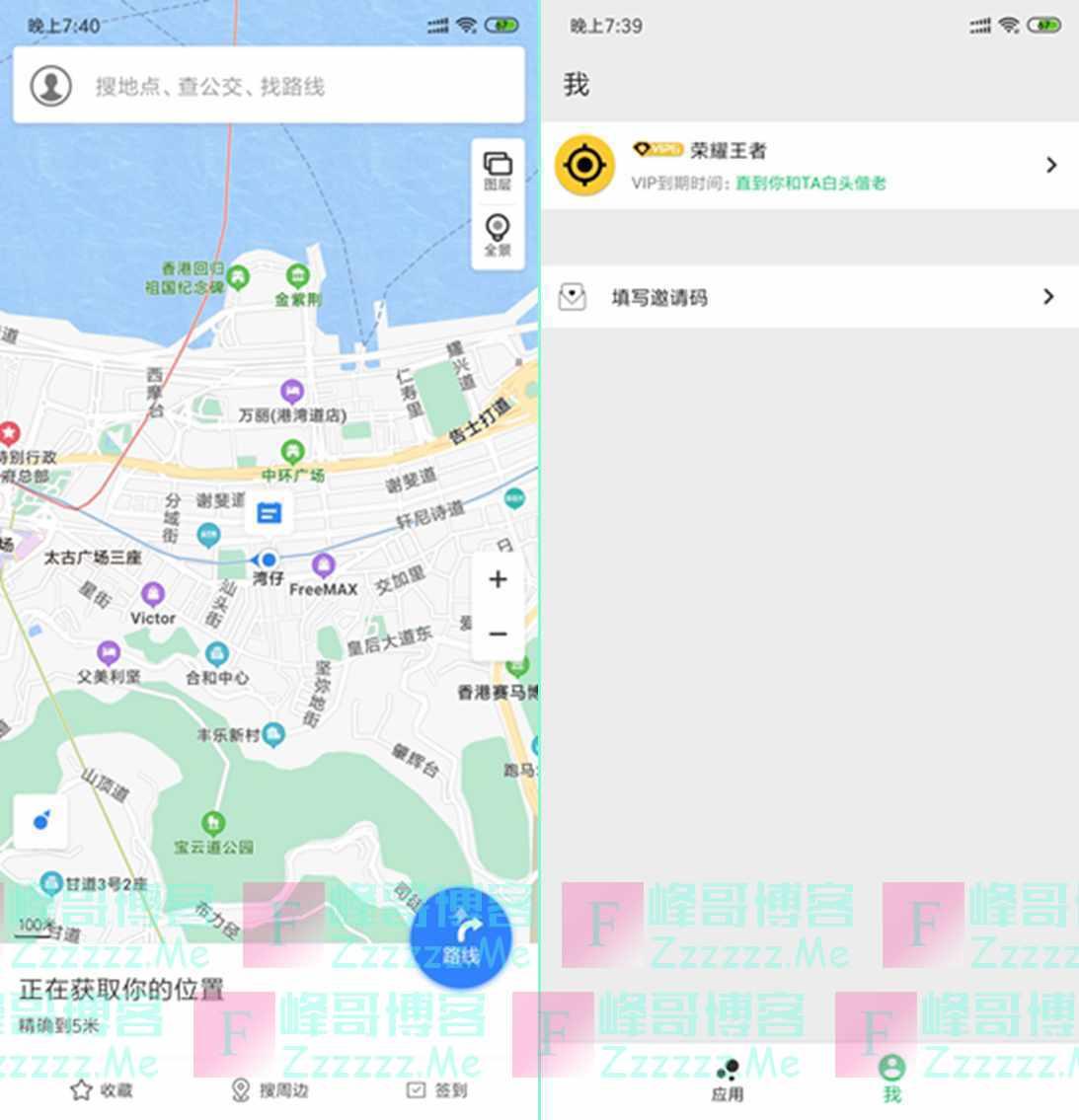 安卓幻影分身V1.0.7 最新VIP荣耀王者会员破解版下载
