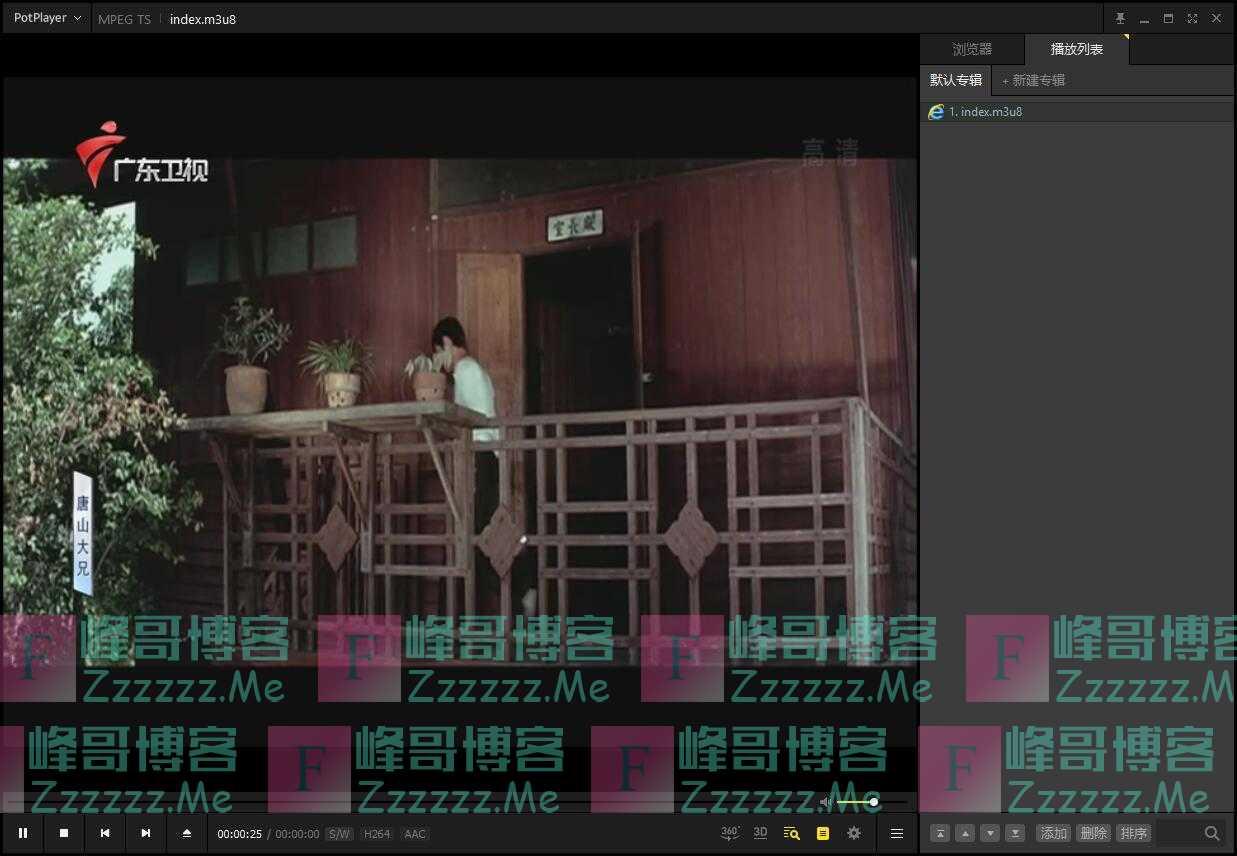 2020/8月最新IPTV M3U8直播源分享